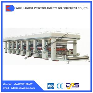Heat Transfer Paper Printing Machine